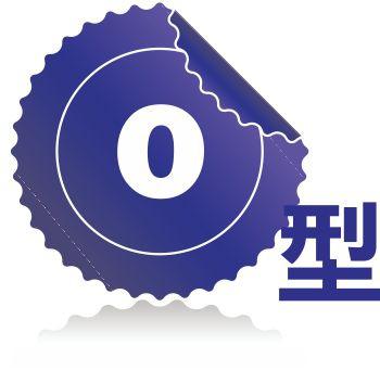 血型O.jpg