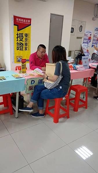 201810林口社會住宅搬家服務推廣_181018_0046.jpg