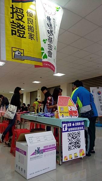 201810林口社會住宅搬家服務推廣_181018_0020.jpg