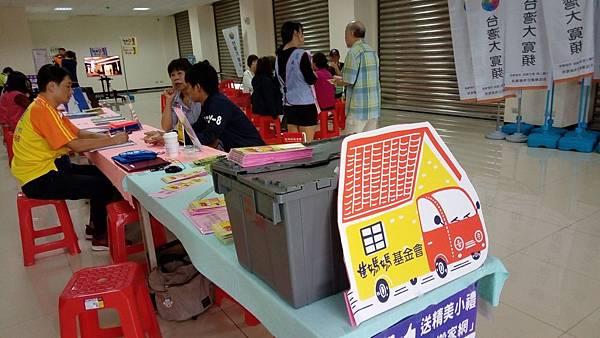 201810林口社會住宅搬家服務推廣_181018_0066.jpg