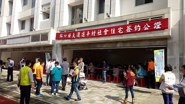 201810林口社會住宅搬家服務推廣_181018_0077.jpg