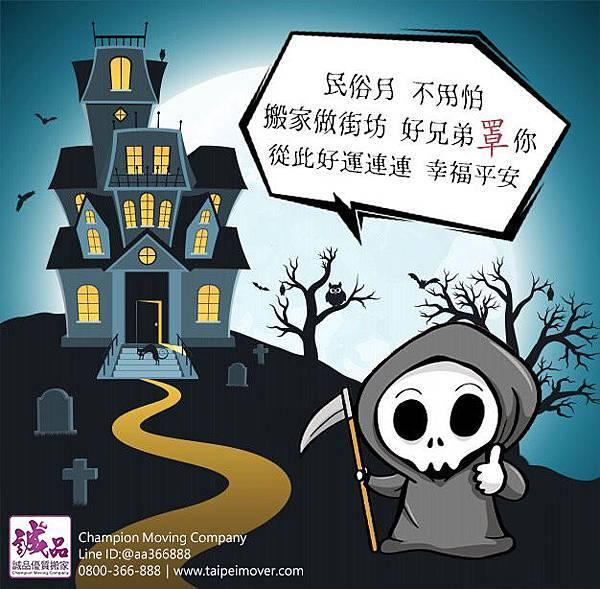 2019民俗月ad.jpg