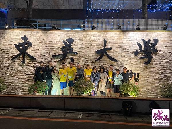 2019東吳超馬接力賽_191219_0016.jpg