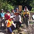 三貂嶺瀑布步道口