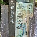 三貂嶺瀑布路線圖