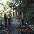 霞克羅吊橋