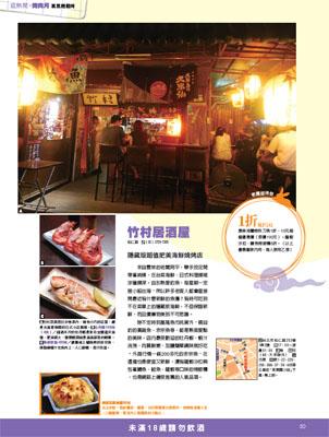 燒肉2.jpg