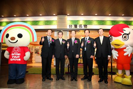 統一超商打造台北航空站國際線航廈「時尚購物街」24日正式開幕.jpg