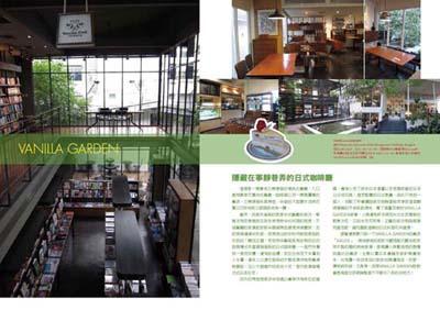 曼谷頁2-1.jpg