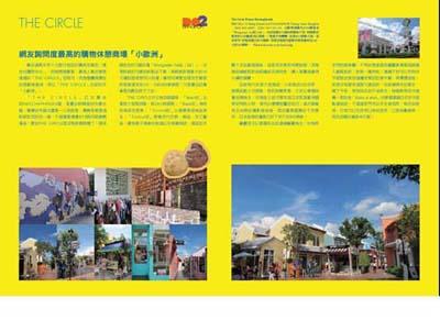 曼谷頁4-1.jpg
