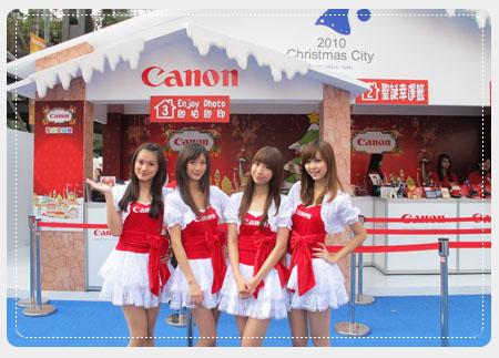 Canon延續「2010台北聖誕城」精心打造「歡樂聖誕屋」,即將於12月16日晚上於信義計畫區熱鬧登場。