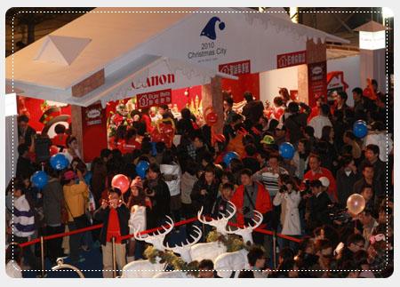 去年活動吸引超過4萬人體驗Canon歡樂聖誕屋,今年活動將更為精采有趣。