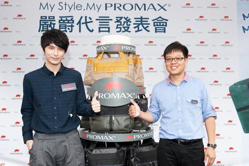 PROMAX副總楊宏&巨型蛋糕塔&嚴爵