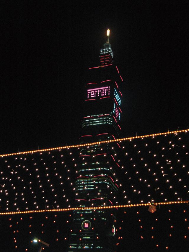 2012臺北情人節