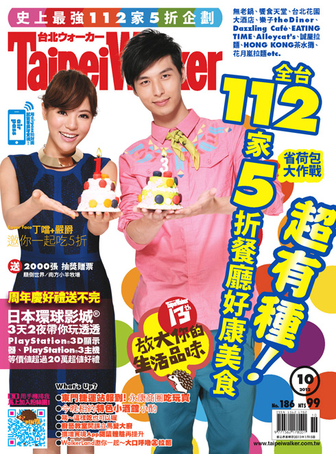 186_cover-1024