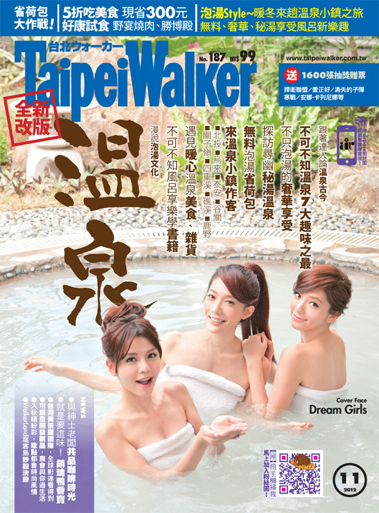 TW187_cover_550