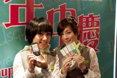 京站抽手機
