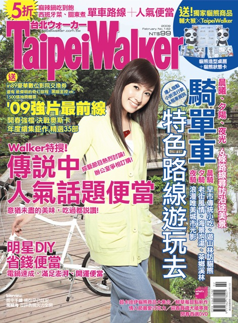 200902 cover