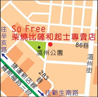 So Free_地圖.JPG