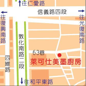 萊可仕美墨廚房_地圖.JPG