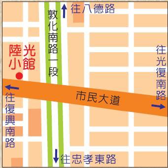 陸光小館 地圖.JPG