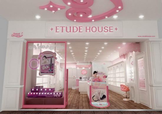 ETUDE HOUSE 西門町旗艦店.jpg