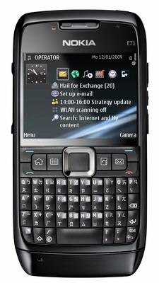 Nokia E71.jpg