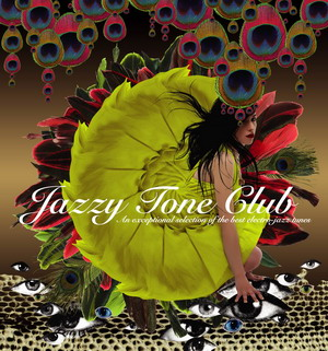 HN680CD Jazzy Tone Club 爵色光影