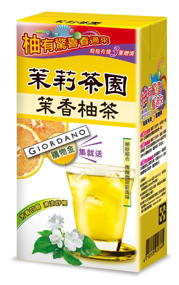 110323_柚茶AB300 SP包裝產品合成圖.jpg