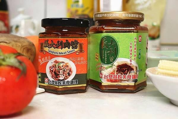 3-台塑餐飲美食調理 義大利醬 台塑義大利醬 料理食譜.jpg