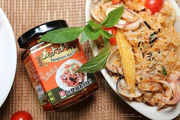5-台塑餐飲美食調理 義大利醬 台塑義大利醬 料理食譜.jpg