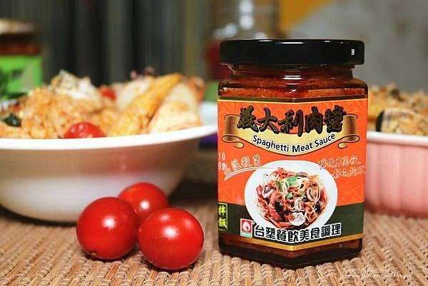 6-台塑餐飲美食調理 義大利醬 台塑義大利醬 料理食譜.jpg