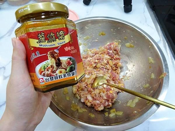 7-台塑餐飲蘑菇醬 台塑蘑菇醬 露營食譜 料理食譜.jpg