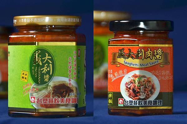 12-台塑餐飲椒麻干貝醬 台塑干貝醬 料理食譜.jpg