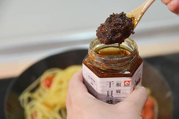 6-台塑餐飲椒麻干貝醬 台塑干貝醬 料理食譜.jpg