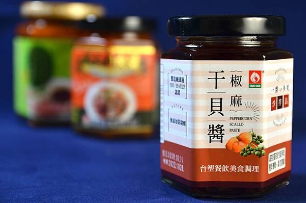 11-台塑餐飲椒麻干貝醬 台塑干貝醬 料理食譜.jpg