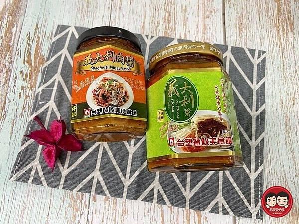 4-台塑餐飲義大利肉醬 素食義大利肉醬 台塑餐飲美食調理.JPG