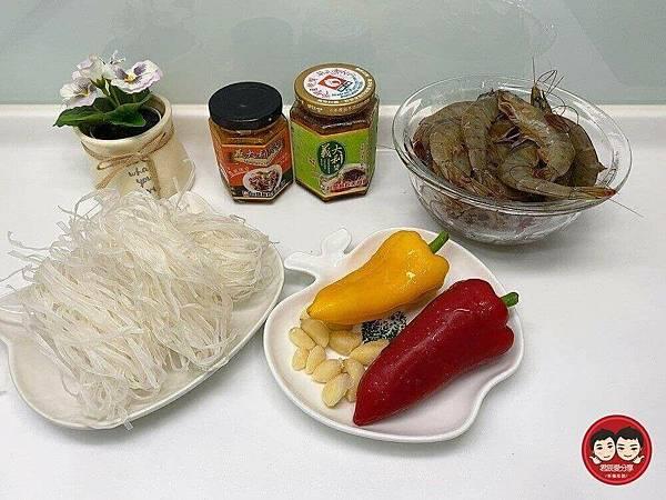 8-台塑餐飲義大利肉醬 素食義大利肉醬 台塑餐飲美食調理.JPG