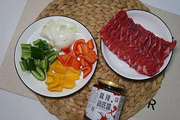 6-台塑餐飲麻辣醬台塑椒麻鮮辣醬.jpg
