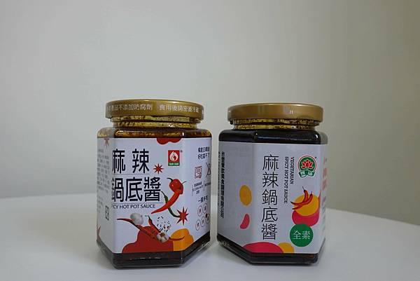 4-台塑餐飲麻辣醬台塑椒麻鮮辣醬.jpg