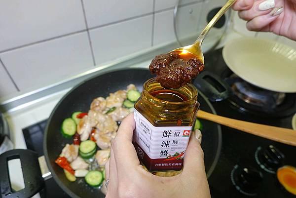 14-台塑餐飲麻辣醬台塑椒麻鮮辣醬.jpg
