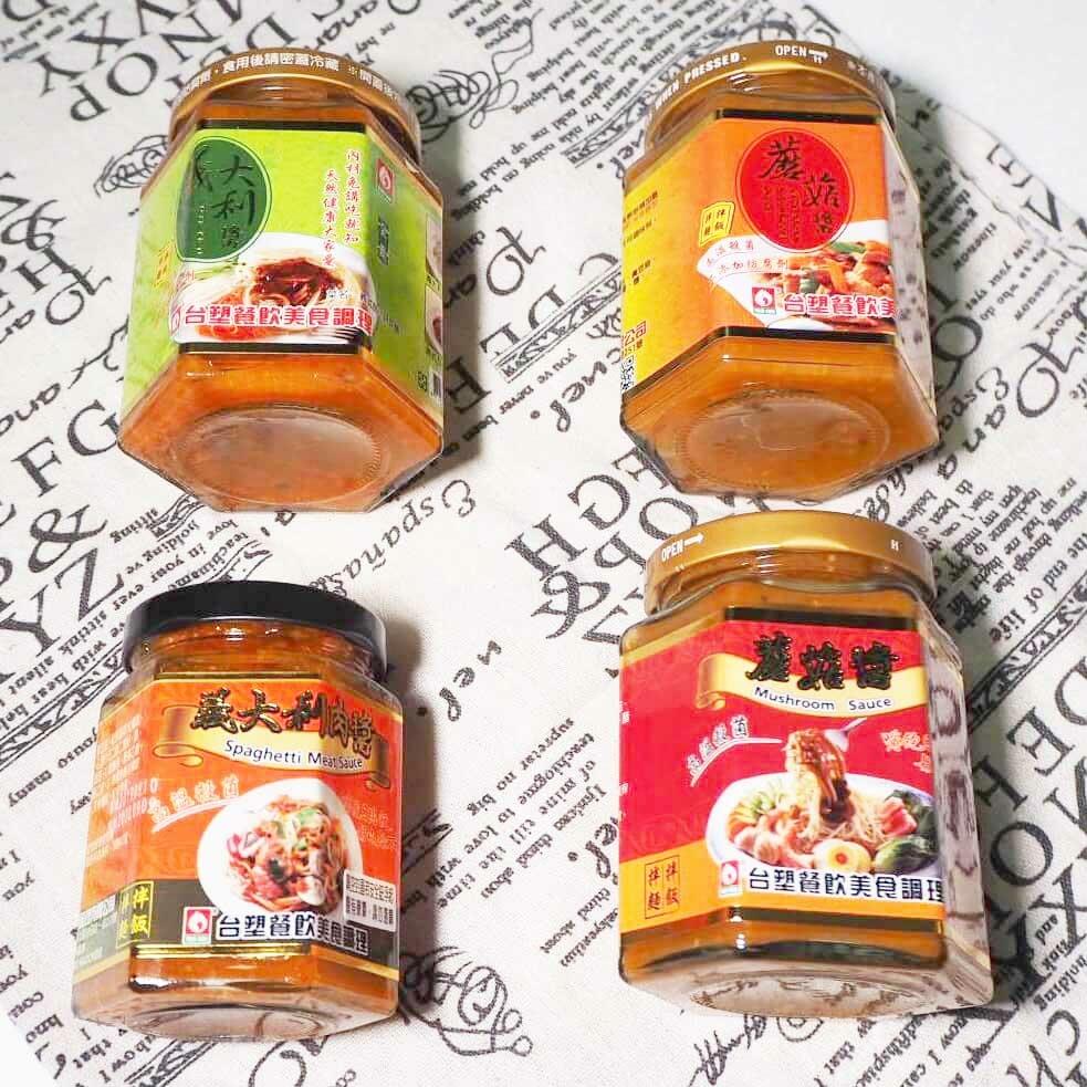 3-義大利醬-台塑義大利醬-全素義大利醬-台塑餐飲.jpg