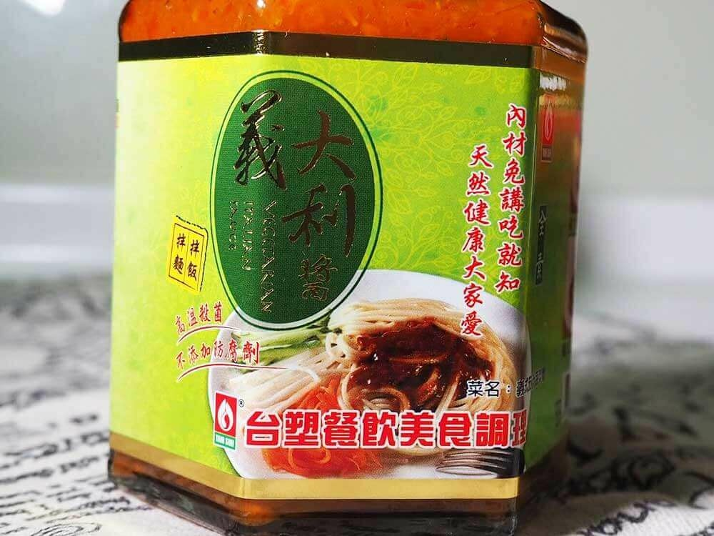 11-義大利醬-台塑義大利醬-全素義大利醬-台塑餐飲.jpg