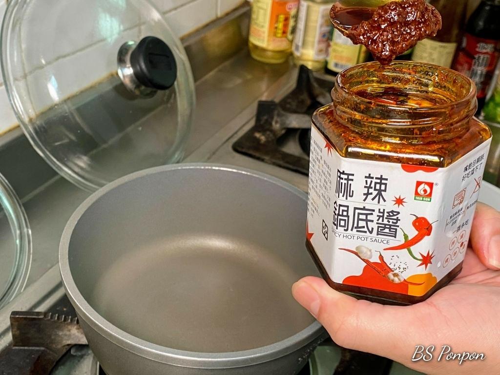 14-1-台塑餐飲麻辣鍋底醬-麻辣溏心蛋-麻辣鍋底醬(葷).jpg
