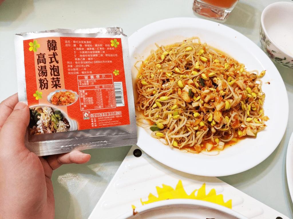 韓式豆芽菜1-調亮.png