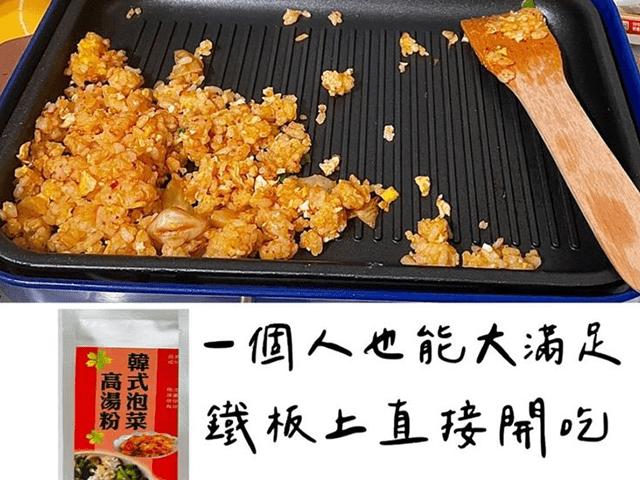 韓式泡菜炒飯.png