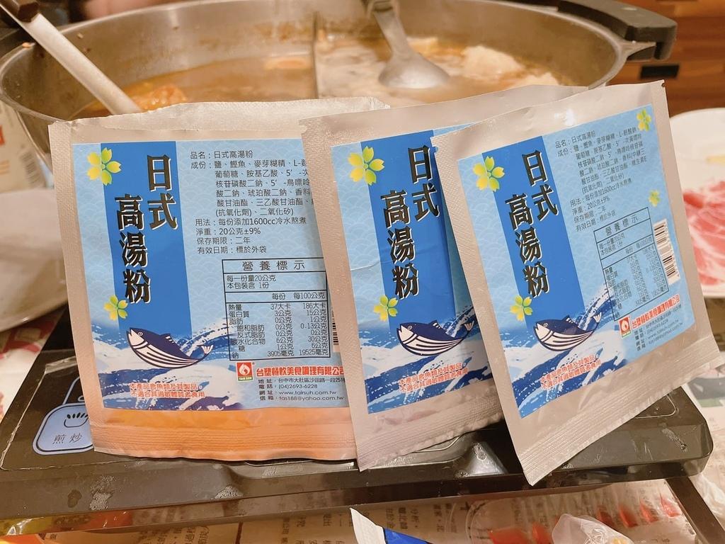 LINE_ALBUM_台塑餐飲_210901_8.jpg
