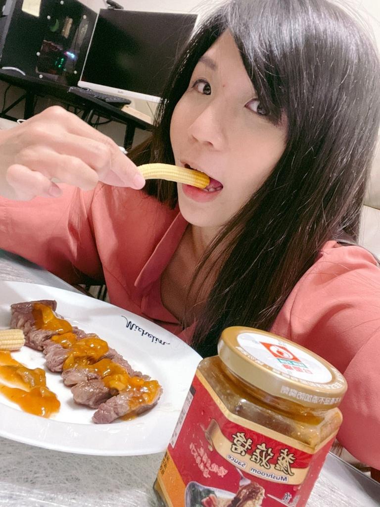 LINE_ALBUM_台塑餐飲_210901_11.jpg