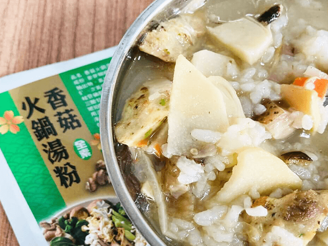 1香菇鹹粥.png
