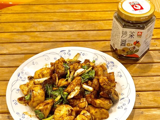 2素沙茶杏鮑菇.png